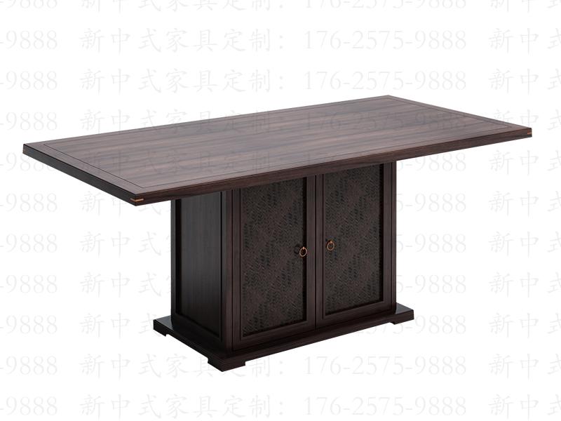 新中式实木餐桌