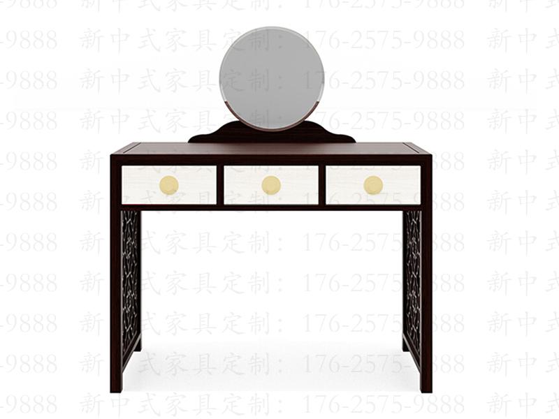 新中式梳妆台