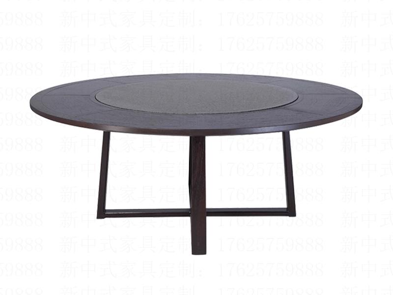 新中式餐桌