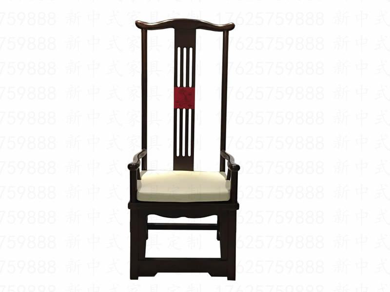 新中式官帽椅