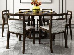 新中式餐桌椅组合R-845
