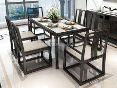新中式餐桌椅组合R-848