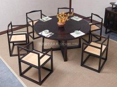 新中式餐桌椅组合R-849