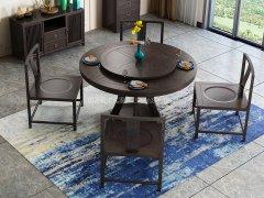新中式餐桌椅组合R-850
