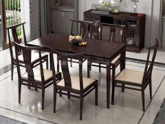 新中式餐桌椅组合R-911