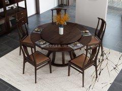 新中式餐桌椅组合R-912