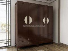 新中式衣柜R-927