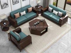 新中式沙发组合R-1118