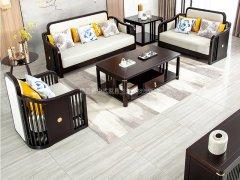 新中式沙发组合R-1125