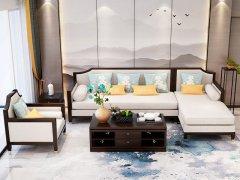 新中式沙发组合R-1144