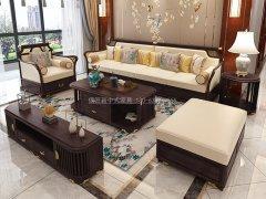 新中式沙发组合R-1145