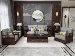 新中式沙发组合R-1151