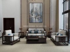 新中式沙发组合R-1152