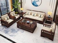 新中式沙发组合R-1164
