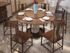 新中式餐桌椅R-1421