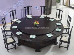 新中式餐桌椅R-1426