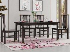 新中式餐桌椅R-1434