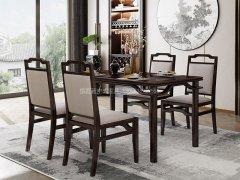 新中式餐桌椅R-1437