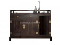 新中式餐边柜R-1499
