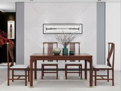 新中式餐桌椅R-1595