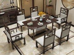 新中式餐桌椅RJ-BL-1597