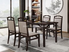 新中式餐桌椅R-1865