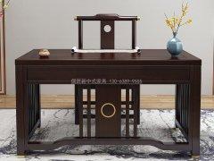 新中式书房家具R-1763