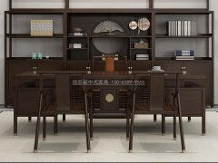 新中式书房家具R-1767