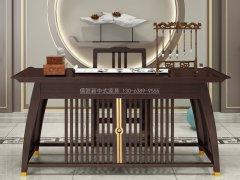 新中式茶桌椅R-1774