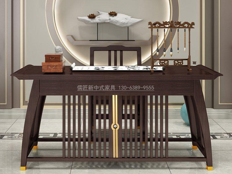 新中式茶桌椅