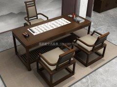 新中式书房家具RJ-BL-1779