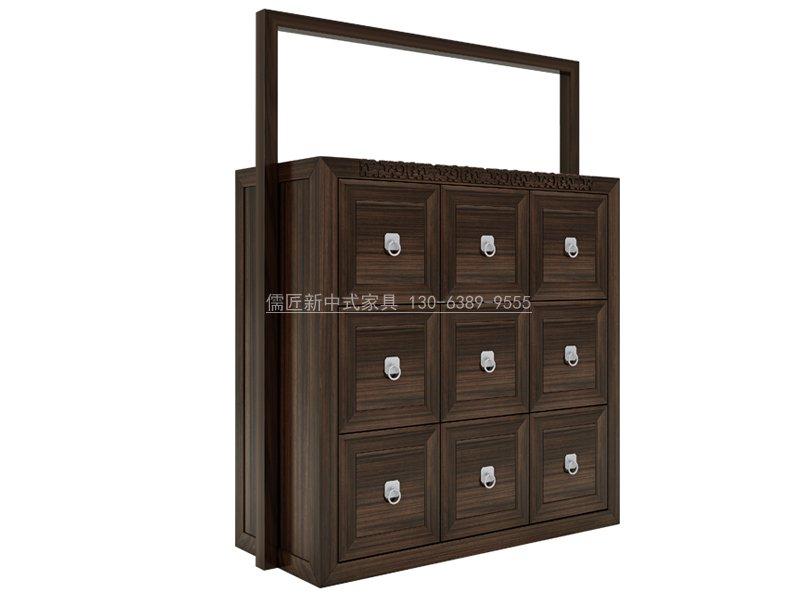 新中式斗柜