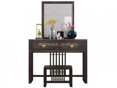 新中式梳妆台R-2196