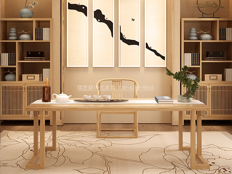 新中式书房家具