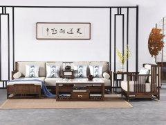 新中式沙发组合R-2336
